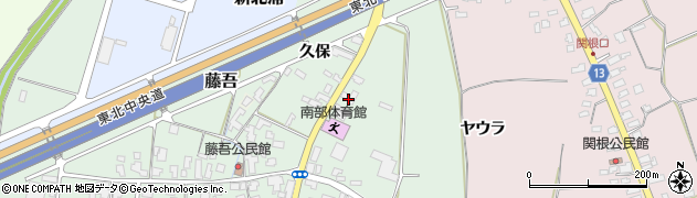 山形県上山市藤吾下原411周辺の地図
