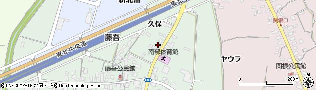 山形県上山市藤吾318周辺の地図