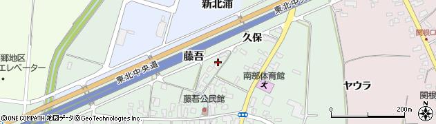山形県上山市藤吾279周辺の地図