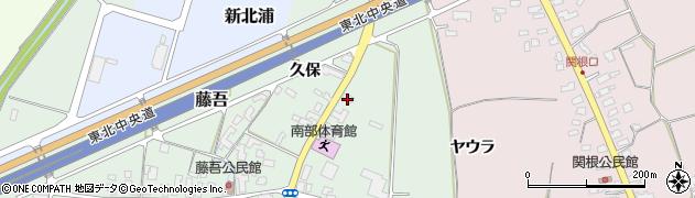 山形県上山市藤吾下原401周辺の地図