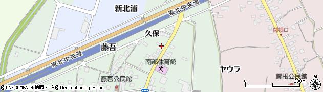 山形県上山市藤吾405周辺の地図