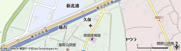 山形県上山市藤吾331周辺の地図