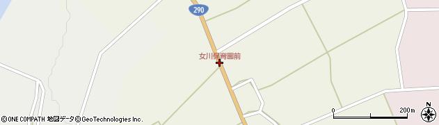 女川保育園前周辺の地図
