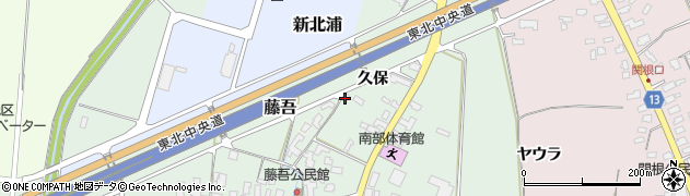 山形県上山市藤吾776周辺の地図
