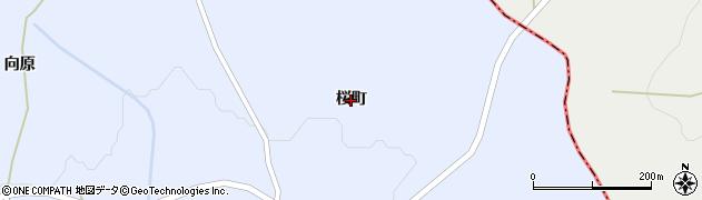 宮城県蔵王町(刈田郡)小村崎(桜町)周辺の地図