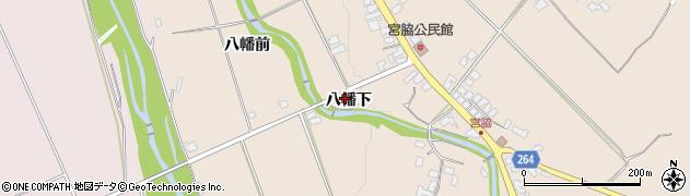 山形県上山市宮脇八幡下393周辺の地図
