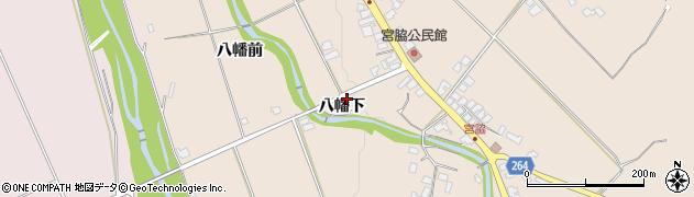 山形県上山市宮脇八幡下周辺の地図