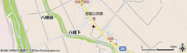 山形県上山市宮脇105周辺の地図