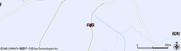 宮城県蔵王町(刈田郡)小村崎(向原)周辺の地図