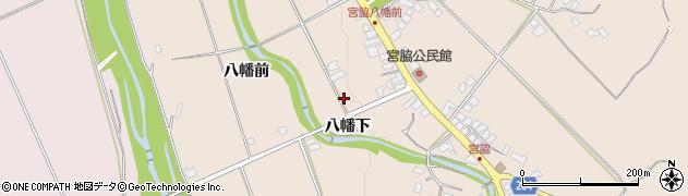 山形県上山市宮脇八幡下366周辺の地図