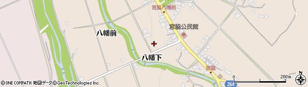山形県上山市宮脇八幡前周辺の地図