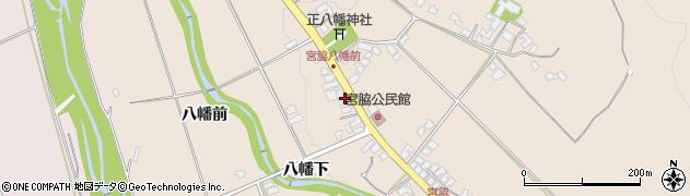 山形県上山市宮脇70周辺の地図