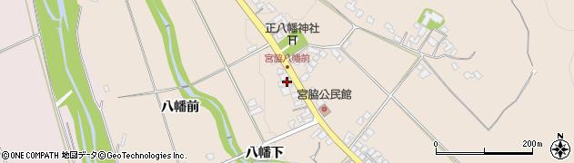 山形県上山市宮脇68周辺の地図