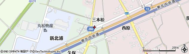 山形県上山市高松三本松周辺の地図
