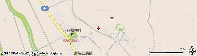 山形県上山市宮脇262周辺の地図