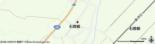 山形県上山市石曽根33周辺の地図