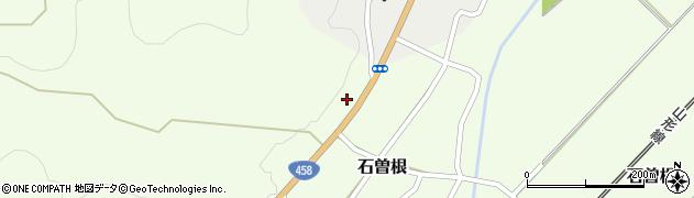 山形県上山市石曽根1235周辺の地図