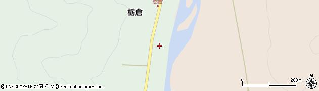 山形県西置賜郡小国町栃倉66周辺の地図