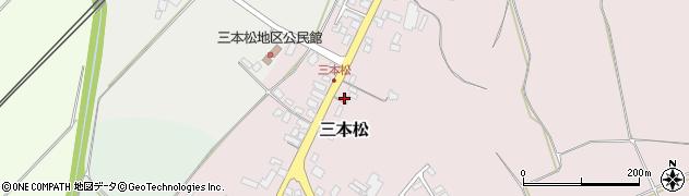 山形県上山市三本松105周辺の地図