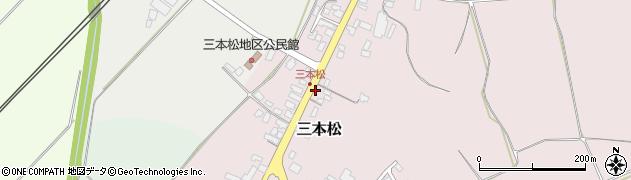 山形県上山市三本松80周辺の地図