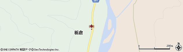 山形県西置賜郡小国町栃倉155周辺の地図