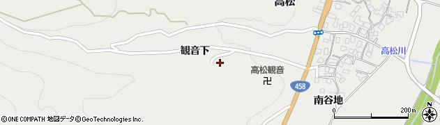 山形県上山市高松観音下2173周辺の地図