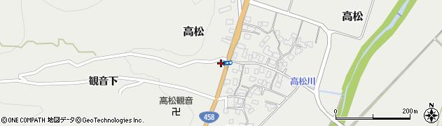 山形県上山市高松58周辺の地図