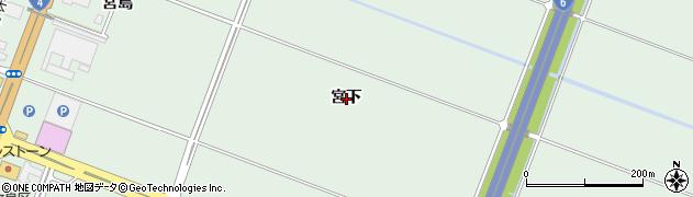 宮城県名取市植松(宮下)周辺の地図
