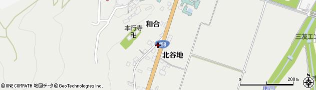 山形県上山市高松300周辺の地図