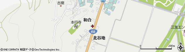 山形県上山市高松215周辺の地図