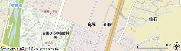 山形県上山市金生宿尻95周辺の地図