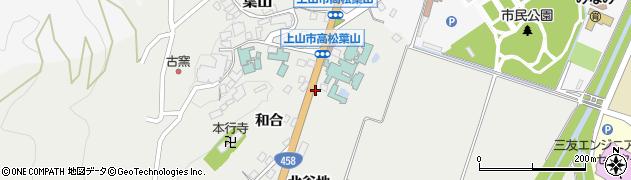 山形県上山市高松247周辺の地図