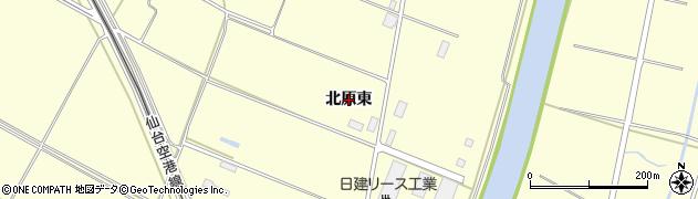 宮城県名取市下増田(北原東)周辺の地図