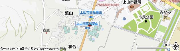 山形県上山市高松282周辺の地図