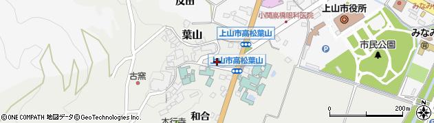 山形県上山市葉山3周辺の地図