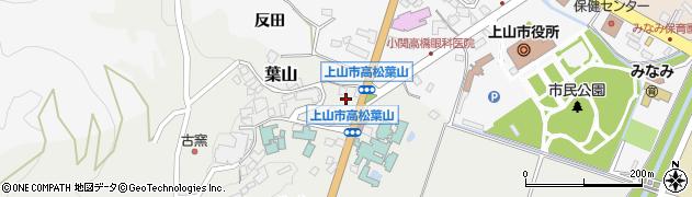 山形県上山市葉山2周辺の地図
