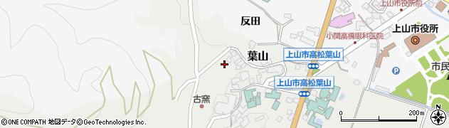 山形県上山市葉山6周辺の地図