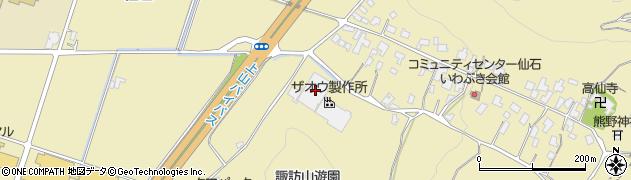 山形県上山市仙石大沢225周辺の地図