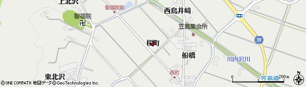 宮城県名取市愛島笠島(桜町)周辺の地図