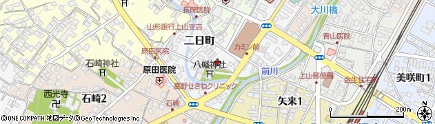 山形県上山市二日町6周辺の地図