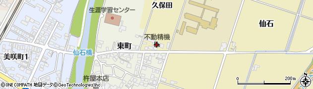 山形県上山市仙石久保田671周辺の地図