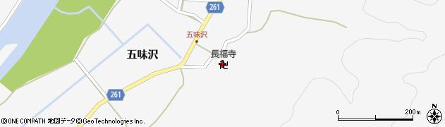 山形県西置賜郡小国町五味沢774周辺の地図