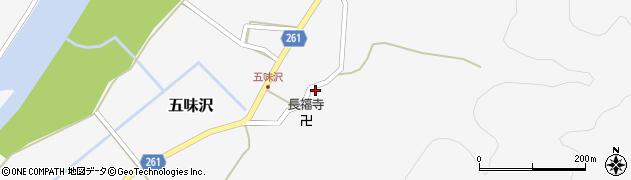 山形県西置賜郡小国町五味沢763周辺の地図