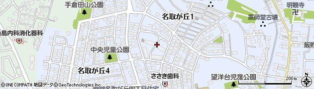 名取飯野坂住宅周辺の地図
