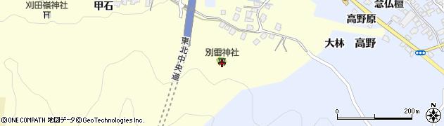 山形県上山市金谷463周辺の地図