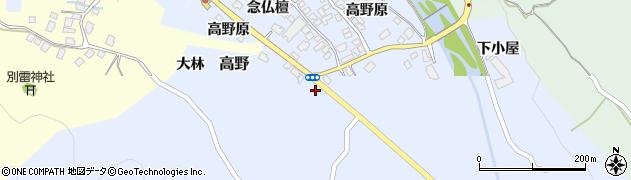 山形県上山市高野311周辺の地図