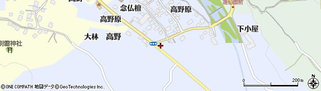 山形県上山市高野念仏檀96周辺の地図