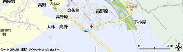 山形県上山市高野念仏檀107周辺の地図