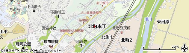 山形県上山市北町本丁周辺の地図