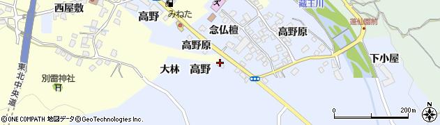 山形県上山市金谷甲石564周辺の地図